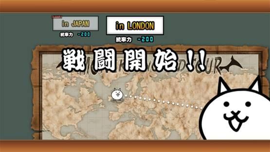 にゃんこ 大 戦争 狂乱 ステージ