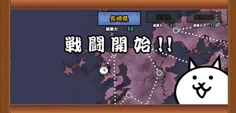 魔界編 日本 長崎県2