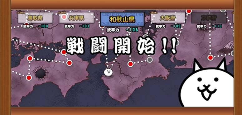 魔界編 日本 和歌山2