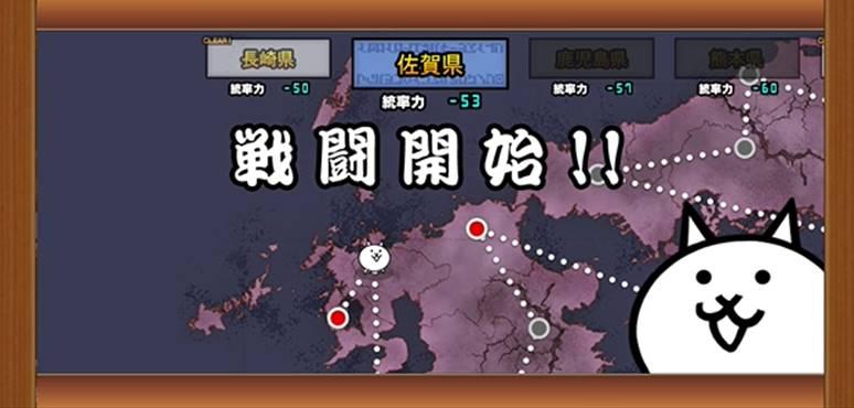 魔界編 日本 佐賀県2