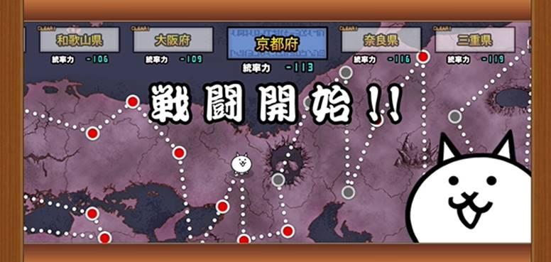魔界編 日本 京都府2