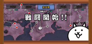 魔界編 日本 奈良県2