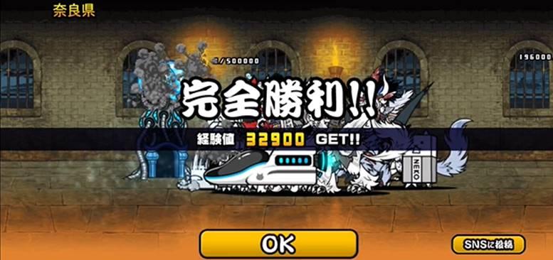 魔界編 日本 奈良県6