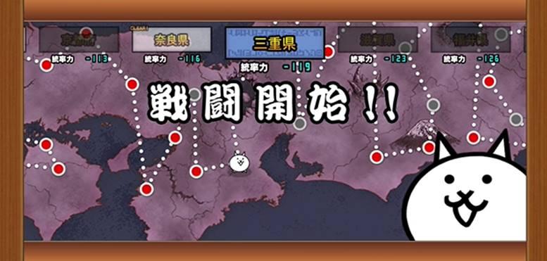 魔界編 日本 三重県2