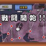 魔界編 日本 滋賀県2