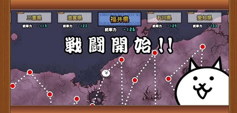 魔界編 日本 福井県2