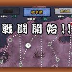 魔界編 日本 岐阜県2