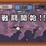 魔界編 日本 富士山2