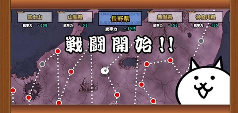 魔界編 日本 長野県2