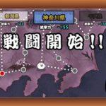 魔界編 日本 神奈川県2