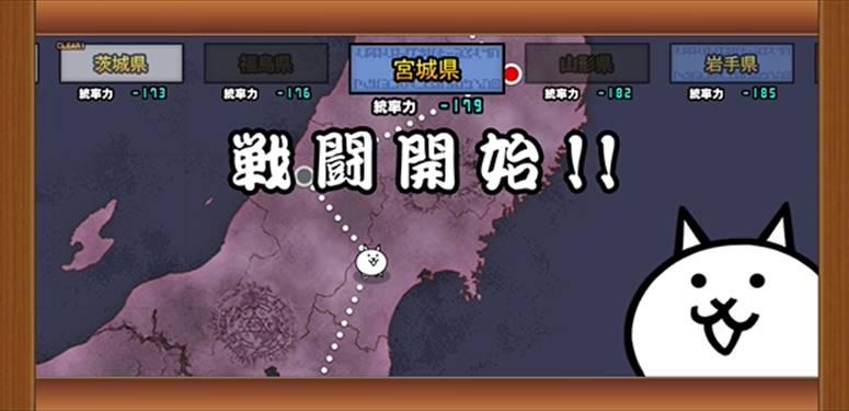 魔界編 日本 宮城県2