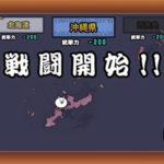 魔界編 日本 沖縄県2