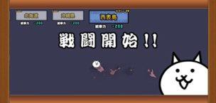 魔界編 日本 西表島2