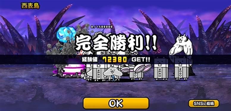 魔界編 日本 西表島9