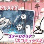 魔法少女まどか☆マギカ リニューアルコラボ5