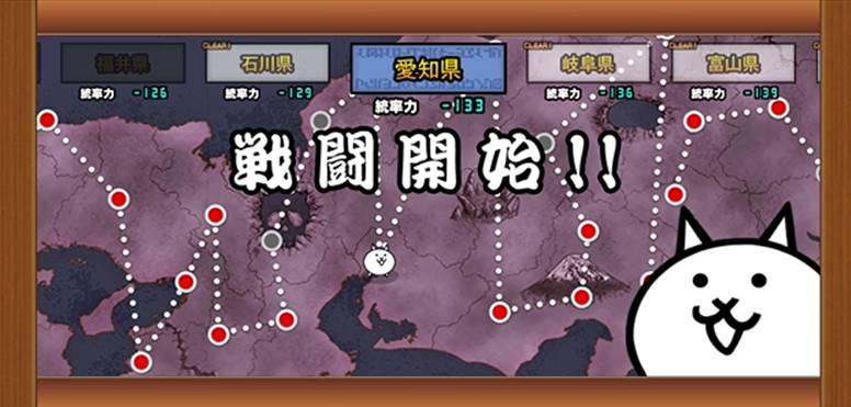 魔界編 日本 愛知県2