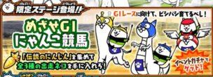 JRA(日本中央競馬会)6